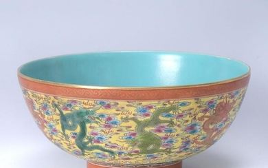 CHINESE FAMILLE ROSE IMPERIAL DRAGON BOWL