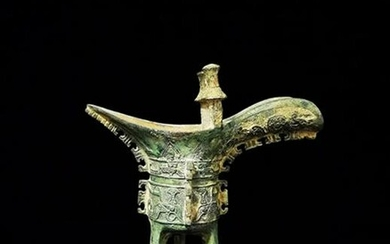Chinese Bronze Wine Cup