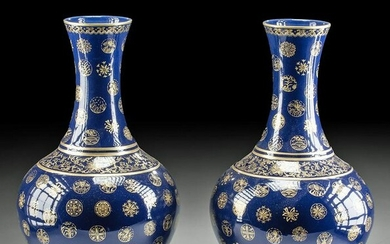 19th C. Chinese Qing Guangxu Gilt Porcelain Vases (pr)