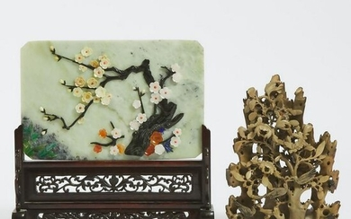 A Chinese Hardstone Inlaid Table Screen, Together With