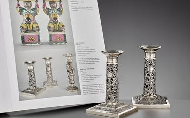 A PAIR OF RETICULATED SILVER CANDLESTICKS, WANG HING, LATE QING DYNASTY