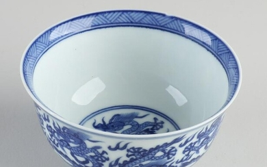 Chinese porcelain dragon bowl with six characters