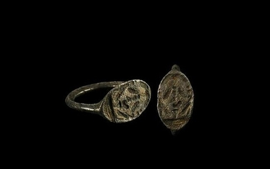Egyptian Silver Ring with Horus the Child
