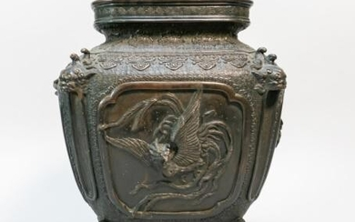 Modern Chinese Bronze Footed Vase