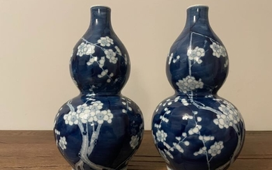 Vases (2) - Porcelain - China - Early 20th century