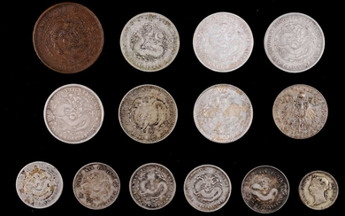 CHINA. Group of Mixed Minor Issues (14 Pieces), 1890-1909. Average Range: FINE to VERY FINE.