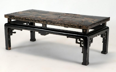FRENCH COFFEE TABLE IN THE ASIAN STYLE C.1940