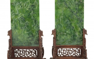 Pair Carved Jade Chinese Plaques