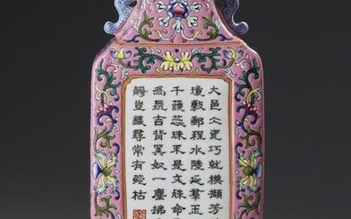 A FAMILLE ROSE RUBY-GROUND WALL VASE, QING DYNASTY