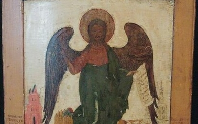 ANTIQUE RARE 18C HAND PAINTED RUSSIAN ICON JOHN THE