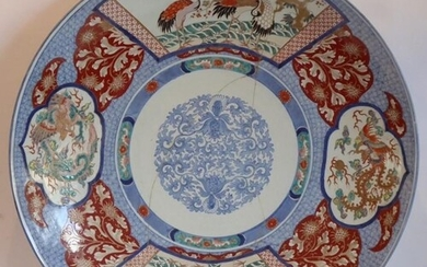 An exceptionally large (approx 61cm in diameter) 19th centur...