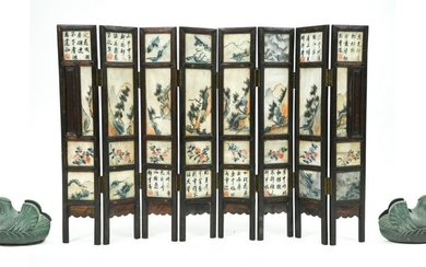 CHINESE QING DYNASTY PAINTED MARBLE SCREEN