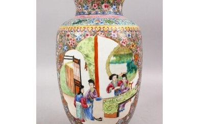 A GOOD CHINESE REPUBLIC PERIOD FAMILLE ROSE PORCELAIN LANTER...
