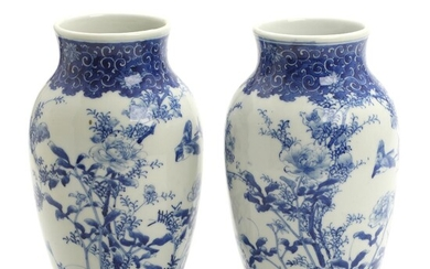 NOT SOLD. A pair of 20th century Japanese porcelain vases, decorated in blue with flowers and birds. H. 24 cm. (2) – Bruun Rasmussen Auctioneers of Fine Art