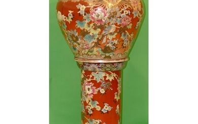 An Oriental Satsuma Large Round Bulbous Jardiniere with stan...