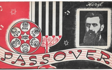 Non-traditional Pesach Haggadah - Herzl