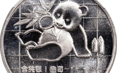 People's Republic of China, a pair of silver 10 Yuan, 1989, 'Panda', each weighs 1oz containing...