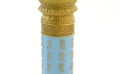 A Chinese incense burner / stick holder / stand of