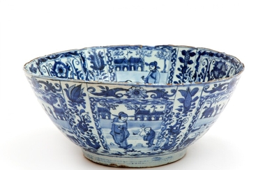 A large Ming kraak porcelain blue and white bowl