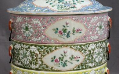 Chinese Qing Nonya Straits Porcelain Tingkat Stacking Food Container A9WBC