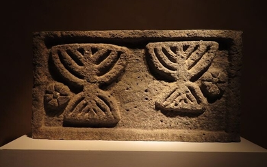 Jewish culture Basalt Important late roman frieze with two menorah from an Ancient Synagogue. 76 cm Large. Huge 32 kg.