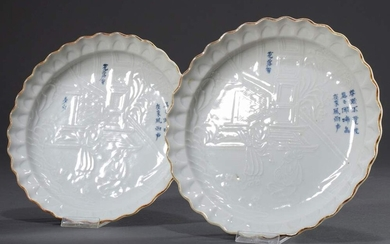 Pair of light Sometsuke porcelain plates with fanned rim and...
