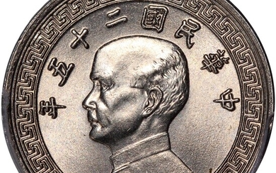 Republic of China, silver 5 cent, 1936A, (Y-348.1)