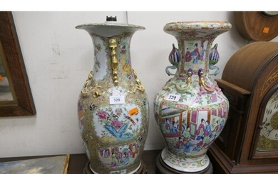 Two Cantonese famille rose vases, 19th Century, both with am...