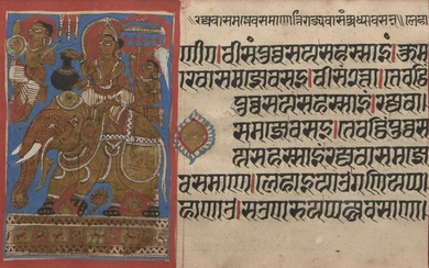 Two illustrated folios from Jain manuscripts, North West India, circa 16th century, the first possibly an account of the life of the Jain monk Kalakacharya, with opaque pigments, gold and ink on paper, the horizontal folio with 7ll. of large black...