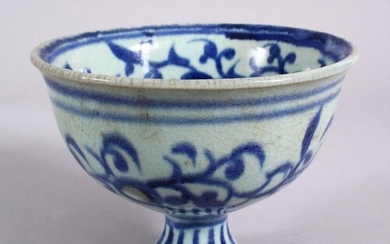 A CHINESE BLUE & WHITE PORCELAIN STEM CUP - FOR THE ISLAMIC ...