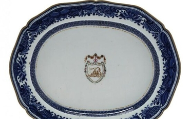 A Chinese Export Porcelain Armorial Small Serving