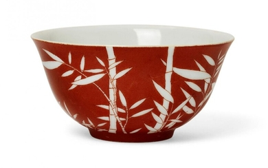 A Chinese porcelain reverse-decorated bowl, 20th century, decorated with bamboo...