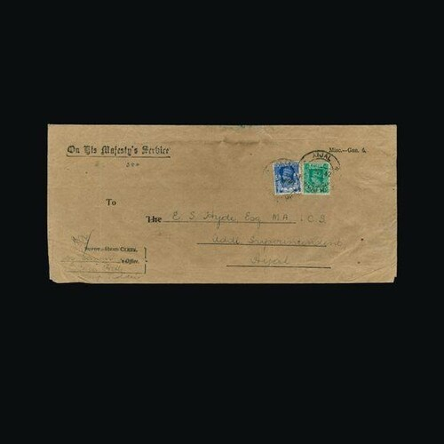 Burma : 1942 OHMS cover from 'Dy Commr, Chin Hills, Camp Tid...