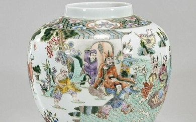Chinese Enameled Porcelain Jar
