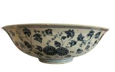 Ming Dynasty 16th Century Blue & White Large Centre Piece Im...