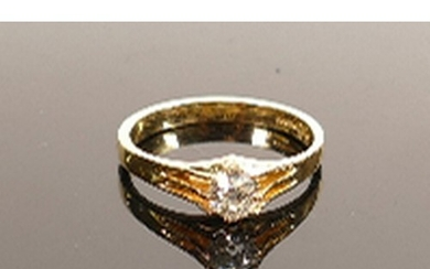 18ct gold old cut diamond solitaire ring 0.75ct: Hallmarked ...