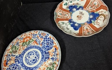 Two 19th-century Japanese export plates, D.21.5cm
