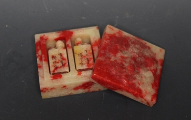 Chinese Soapstone Seal w Case