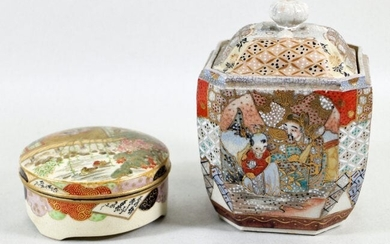 JAPANESE SATSUMA TEA CADDY & LIDDED BOX