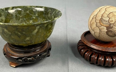 Scholar Stone and Jade bowl? Probably China antique.