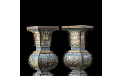 """A pair of large cloisonné bronze vases of archaic form """"Fang Gu"""", inscribed under the base and dated to the…Read more"""