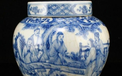 Blue And White Porcelain Sages Meeting Tea Caddy