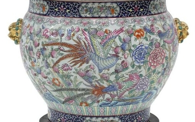 CHINESE FAMILLE ROSE PORCEALIN FISHBOWL ON STAND
