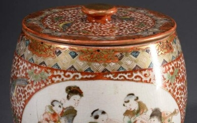 "Japanese Kutani lidded box ""Playing children and birds on blossom..."