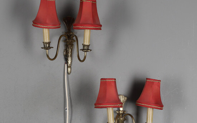 WALL LAMPS, 1 pair, second half of the 20th century.