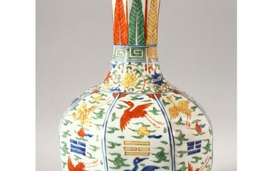 A CHINESE MING STYLE WUCAI VASE, decorated with cranes and l...