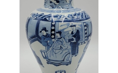 A Chinese Blue & White Vase With Scholars & Elders MARK