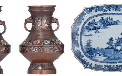 A Chinese blue and white Nanking ware export...