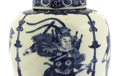 A Chinese export blue and white jar and cover