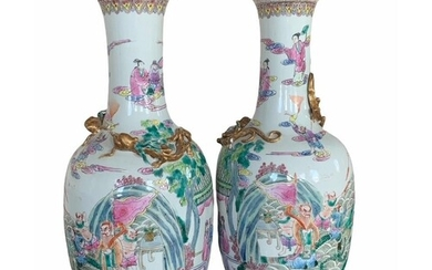 A PAIR OF EARLY/MID 19TH CENTURY CHINESE VASES Decorated wi...